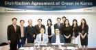 명문제약, 한국애보트 췌장효소대체제 '크레온' 판매