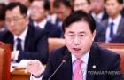 김영춘 해수부 장관, 서해 NLL 중국어선 단속현장 방문