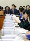 보건복지위원회 참석한 류영진 식약처장
