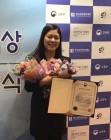 """'한국 인재상' 받은 반크 김보경씨 """"동해·독도 알리기는 숙명"""""""