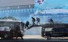 정부, 테러위험 17명 강제추방…피해자 지원금 첫 의결(종합)