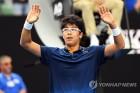 정현 vs 조코비치, 22일 호주오픈 테니스 16강서 맞대결