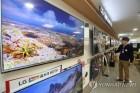 올림픽·월드컵 '쌍끌이 효과'에 TV 매출 두 자릿수 성장세