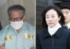 '블랙리스트' 7명 오늘 2심 선고…박근혜 공모 인정될까