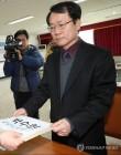 충남도지사 예비후보 등록하는 박수현 전 청와대 대변인 측