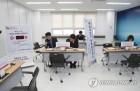 대전·세종·충남 지방선거 예비후보 등록 시작