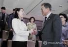 남북관계 훈풍, 지방선거 영향은…여권에 호재일까, 역풍일까