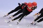 [올림픽] '영원한 맞수' 중국 쇼트트랙, 평창서 부진