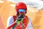 -올림픽- 히르셔, 알파인 남자 대회전 우승 2관왕…김동우 39위