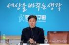 """김민석 """"이승만부터 MB까지 반민주·냉전세력…애국·자유없어"""""""
