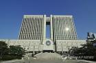 서울중앙지법, 19일 전체 판사회의…법관들이 사무분담 논의
