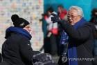 """[올림픽] 장웅 """"한국인 추가 IOC 위원 '코끼리 바늘 통과'만큼 힘들어"""""""