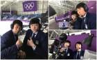 올림픽 중계 SBS '독주'…콤비 해설·다양한 콘텐츠 호평