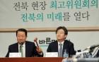 """박주선 """"GM공장 폐쇄는 정권 무능이 빚은 일자리 대참사"""""""