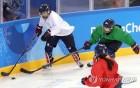 [올림픽] 단일팀 마지막훈련