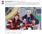 """[올림픽] 美시부타니 남매 """"세계서 인정받은 BTS, 우리에겐 특별하죠"""""""
