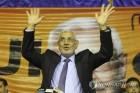 이집트 대통령 비판했던 야권인사, 테러리스트 명단 올라