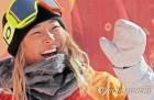 [올림픽] '명랑한 10대 클로이 김', 마케터들이 사랑하는 스타[미국 야후]