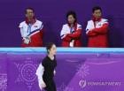 [올림픽] 훈련 보러온 북한 피겨 코치진