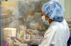 '연구·치료용 제대혈로 상업시술' 의사·업자 무더기 선고유예