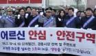 동대문경찰서 홍보대사 이지혜