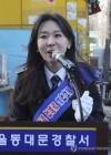 '어르신 안심·안전구역' 홍보 캠페인