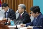 바른미래, 국회 특활비 폐지 등 중점법안 57개 선정