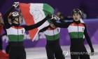[올림픽] '류 형제' 앞세운 헝가리, 쇼트트랙서 동계올림픽 첫 금