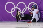 -올림픽- 쇼트트랙 남자 5,000m 계주 '노 메달'…결승서 넘어져(종합)