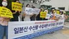 WTO 1심 패소에도 '후쿠시마 수산물 수입금지' 유지…상소 방침(종합2보)