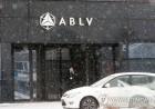 '대북거래 혐의' 라트비아 은행, 정부에 구제금융 요청