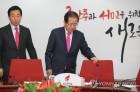 한국당, 지방선거 중앙당 공관위 구성…홍문표 공관위원장