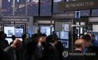 '세계 최대 모바일 축제' MWC D-3…5G·AI로 통한다