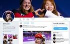 [올림픽] 최민정과 하트세리머니 사진으로 트윗 꾸민 킴 부탱