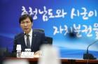 """안희정 """"개헌 통해 연방제 수준의 분권국가 실현해야"""""""