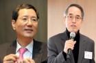 글로벌 금융경제를 다룰 '2018 한국디지털금융포럼', 26일 개최