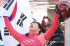 [올림픽 결산] ③ 넓어진 메달밭…쇼트트랙·빙속에 썰매·컬링·스키까지