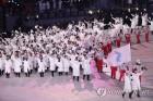 [올림픽 결산] ⑧ 북한 참가로 '평화올림픽' 하이라이트