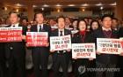 한국당, '포스트 평창' 대여공세 고삐…장외집회 불사