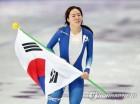 [올림픽] 17일 대장정 마침표…가장 많은 국민이 본 경기는(종합)