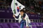 [올림픽] 폐회식에 남북한 따로 입장…'빙속 철인' 이승훈이 태극기 든다