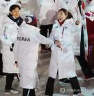 [올림픽] 입장하는 이상화-박승희-곽윤기