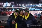평창올림픽 수혜주 성적은…3% 오른 삼성전자 1위