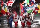 [올림픽] 역대 최다 30개 나라가 메달 획득