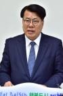 """이근규 제천시장 """"점검 실명제 도입해 화재참사 재발 방지"""""""