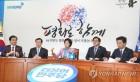 민주, 한국당 뺀 개헌 공동전선구축 모색…과반 발의 가능성도