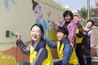 CJ오쇼핑, 우리 마을 벽화 그리기 봉사활동