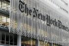 """NYT """"대통령은 법위에 있는 사람아냐""""…한면 전체 털어 경고사설"""