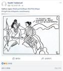 인도서 힌두교 신화 빗댄 성폭행 비난 만평 논란