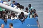 이탈리아 등 남유럽 4개국, 실종난민 신원확인 프로젝트 착수